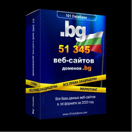 Все сайты Болгарии - доменной зоны .bg