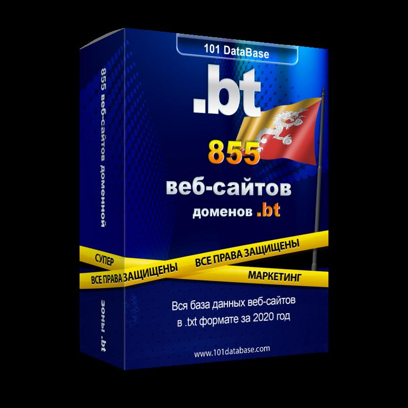 Все сайты Бутана - доменной зоны .bt