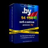 Все сайты Беларуси - доменной зоны .by