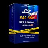 Все сайты Чехии - доменной зоны .cz