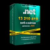 Все сайты сетевых технологий - доменной зоны .net