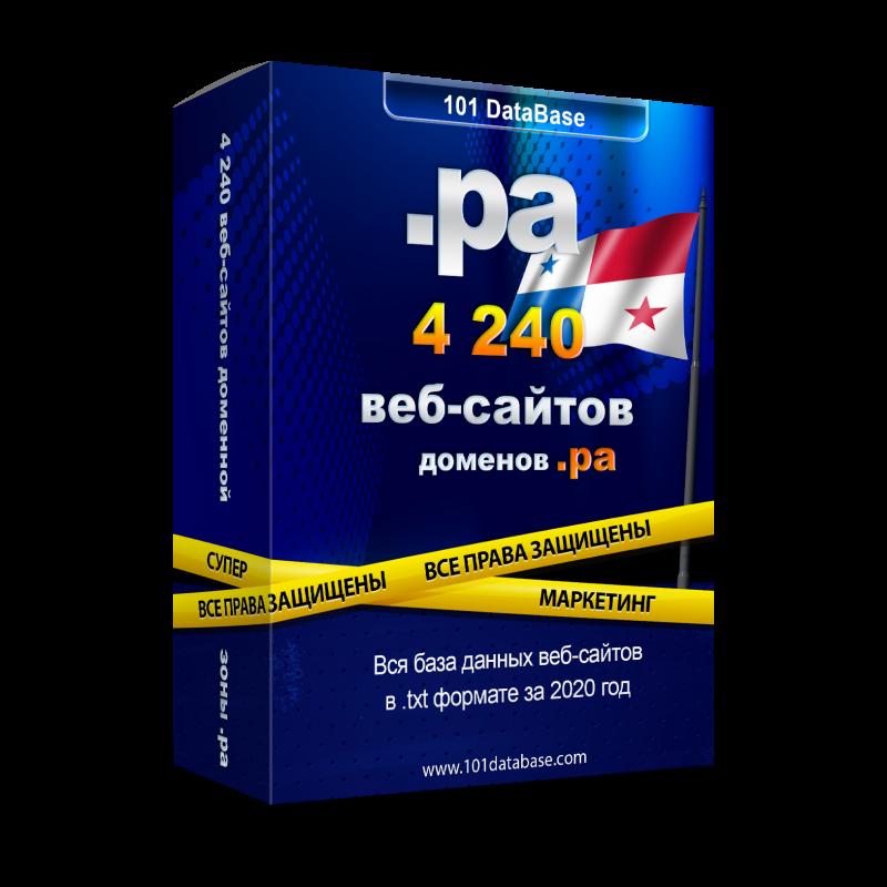 Все сайты Панамы - доменной зоны .pa