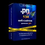 Все сайты Питкерна - доменной зоны .pn