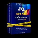 Все сайты Румынии - доменной зоны .ro