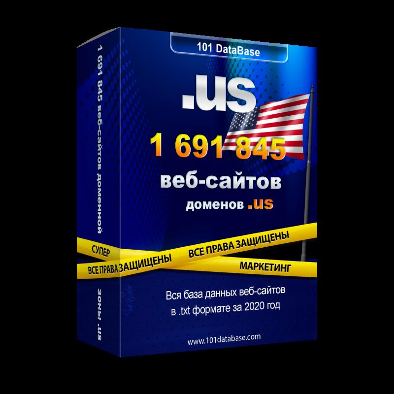 Все сайты США - Соединённых Штатов Америки - доменной зоны .us