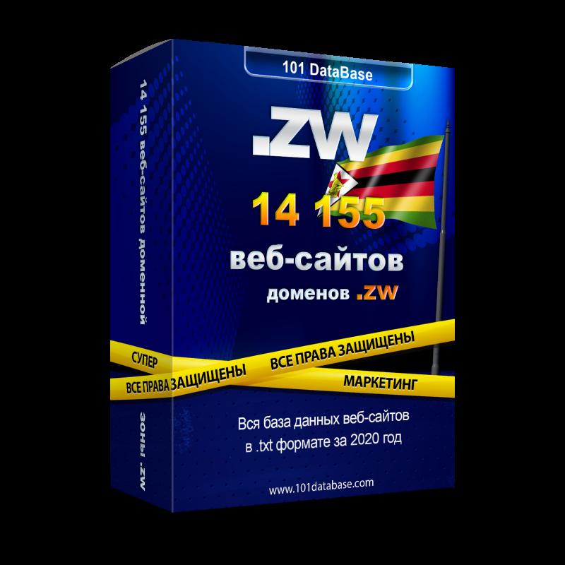 Все сайты Зимбабве - доменной зоны .zw